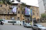 libanon